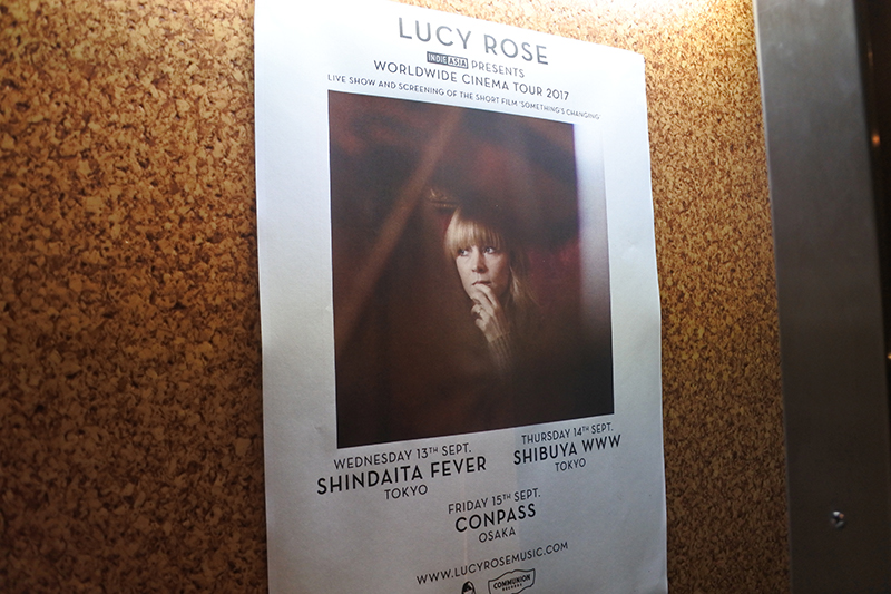 lucy-rose-at-osaka-conpass